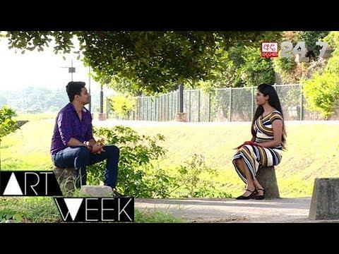 #ART WEEK - Episode 02   20th August 2017
