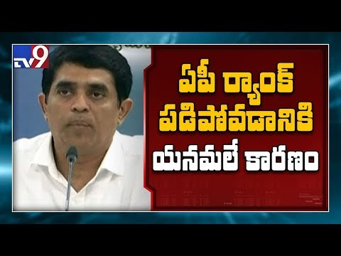 Buggana comments on Chandrababu and Yanamala - TV9