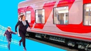 Опоздали на ПОЕЗД??? Что случилось с сумкой? Kids Ride on Train