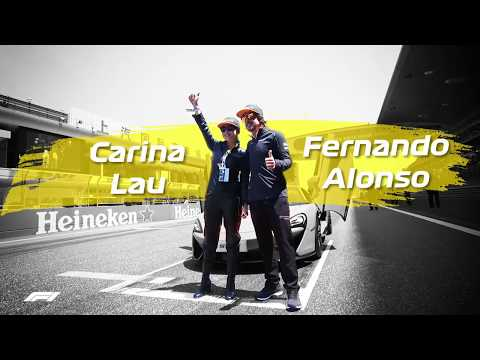 Fernando Alonso Takes Carina Lau for a Spin!   F1 Pirelli Hot Laps