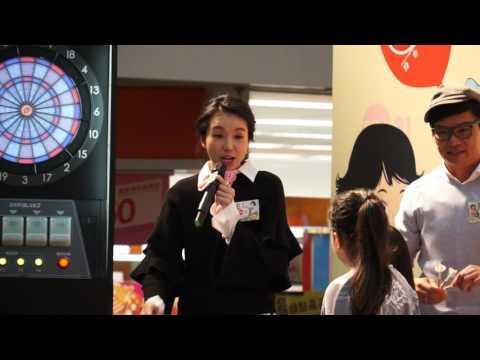 20170204 香港電台31台宣傳活動 --- Cathy Leung 梁雨恩