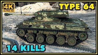 World of Tanks | Type 64 - 14 Kills - 2,8K Damage - 1 VS 7 Gameplay