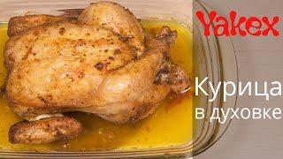 Курица в духовке(Курица в духовке - очень простой, на самом деле, рецепт. Но многие почему-то боятся его готовить. Сейчас мы..., 2015-08-08T13:11:44.000Z)