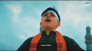Gozel Mersiye Ya Movla Ya Mehdi ( mutleq dinleyin )