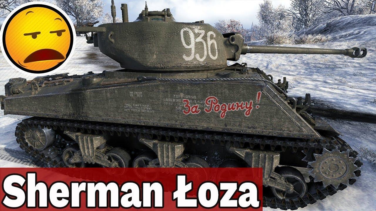 NIC CIEKAWEGO – M4 A2 Sherman Łoza – World of Tanks
