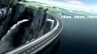 Skyone Studios China animation, 3D, VFX, online games, tv commercials