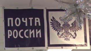 Почта России меняет тарифы на подписку в 2016 году