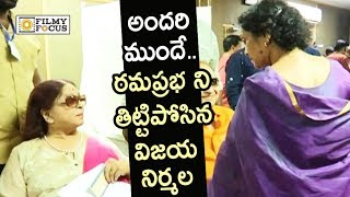 Vijaya Nirmala Scolding Ramaprabha in front of Everyone @MAA Elections 2019 - Filmyfocus.com