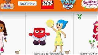 Смотри мультфильм Головоломка (Inside Out) и покупай игрушки в Toy.ru