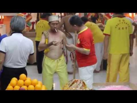 Trances & Spirit Whips: Ji Gong / Taoist Temple  (Video 7)