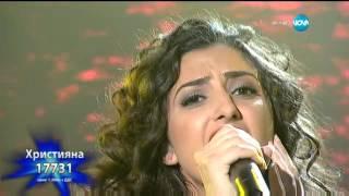 Християна Лоизу - Хубава си моя горо - X Factor Live (18.01.2016)