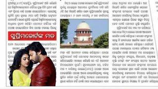 Jadi Bata Thila Alaga Dekha Hela Kahin Ki || Sad Love Story | Anubhav  V/S Varsha  #War #SadLoveStoy