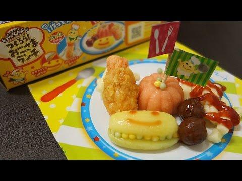 포핀쿠킨-어린이런치(오코사마 런치) Kracie-Okosama Lunch おこさまランチ