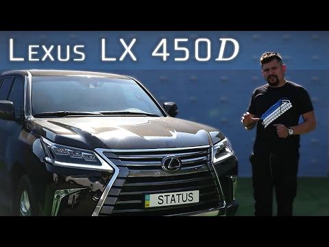 Лексус 570 дизельный 2015 год цена
