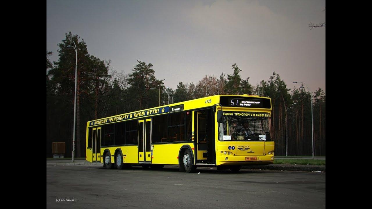 маз 45-м автобус фото
