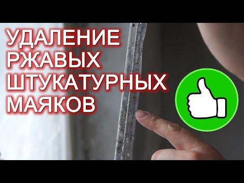 ОАО «УКЖХ »
