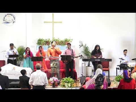 Aradhana Aradhana [En jeevane kaalum] |Malayalam Christian Song| Word & Worship Center