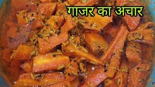 Gajar ka achar recipe /एक बार बनाए,महीनो तक खाए ये गाजर का अचार/carrot pickle recipe