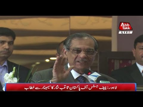 Lahore: CJP Mian Saqib Nisar Addresses A Seminar - 16th December 2014