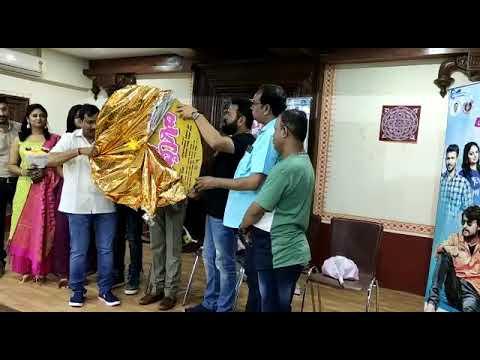 Laightaagi Lovvagide!Audio Launch Function!SRV Theatre! Divya Wagukar! Gururaj  Gadadi!Akash Parva!