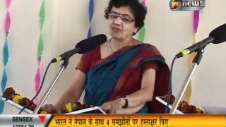 DD News Coverage - BIMT/ISBM Gurgaon