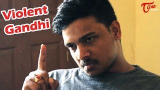 Violent Gandhi    Telugu Short Film 2017    By Ravindra    #ViolentGandhi