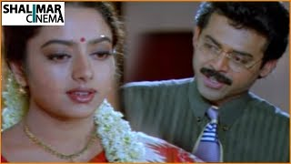 Venkatesh & Soundarya Best Scenes Back to Back || Telugu Movie Scenes || Shalimarcinema