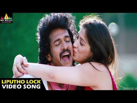 Kalpana Songs | Liputho Lock Video Song | Upendra, Saikumar, Lakshmi Rai | Sri Balaji Video