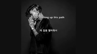 My Jay Park Feat Lil Boi Eng Sub Hangeul