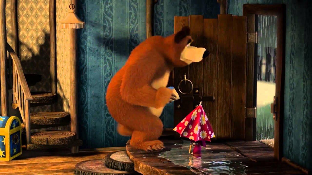 Маша и Медведь - Фокус-Покус (Еле дохлюпала!)