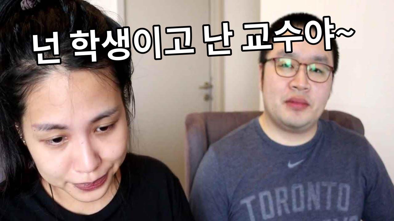 한국 교수가 태국 지도학생 다루는 법