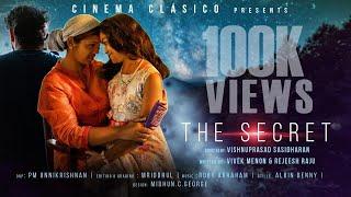 The Secret - Malayalam Short Film   Anjali Nair   Priyaraj Govindraj