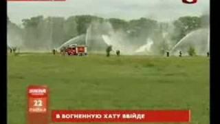 Как министр по чрезвычайным ситуациям учился пожар тушить