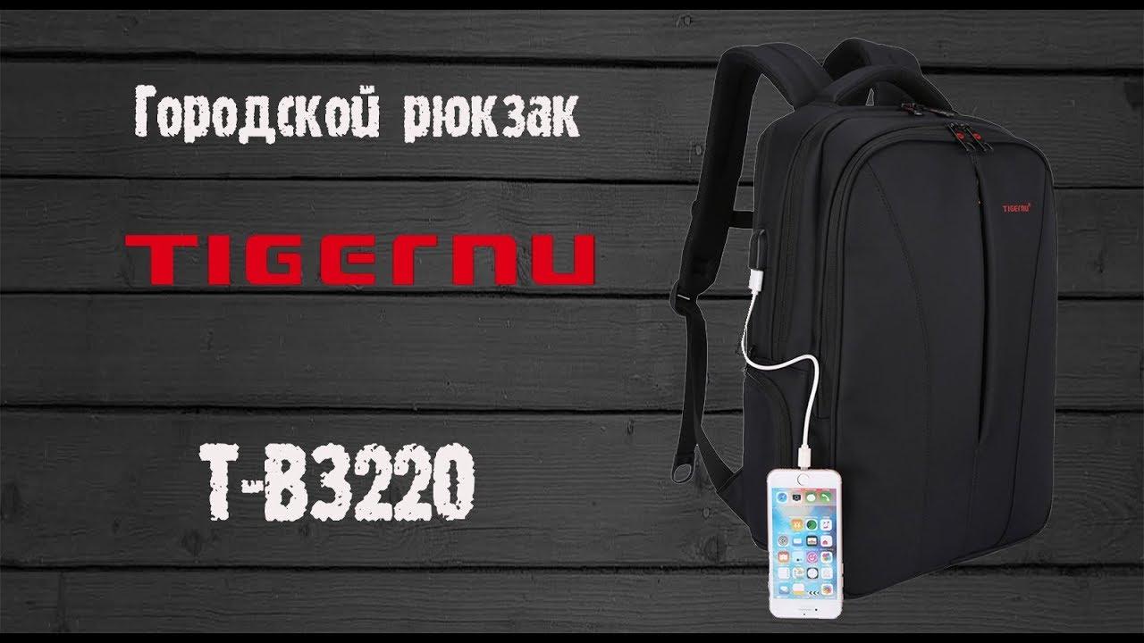 Городской мужской рюкзак Swissgear SYNERGY GA-7305-14F00 с .