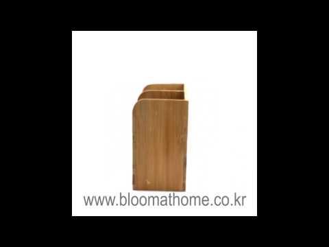 대나무 수저통 2구 - 주방용품[블룸엣홈]