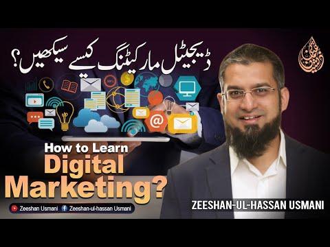How to Learn Digital Marketing?   Digital marketing in Urdu   Digital marketing in Hindi