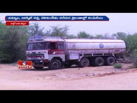 Pharma Companies Releases Polluted Air  in Nalgonda Dist | HMTV