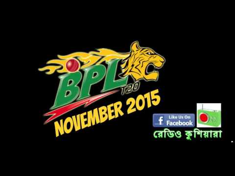 BPL 2015  Unofficial Theme Song