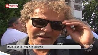 TG VICENZA (31/05/2018) - INIZIA L'ERA DEL VICENZA DI ROSSO