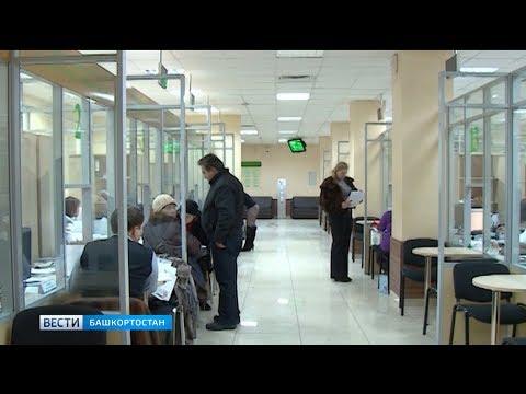 В офисах МФЦ республики возобновили приём документов на оформление загранпаспорта
