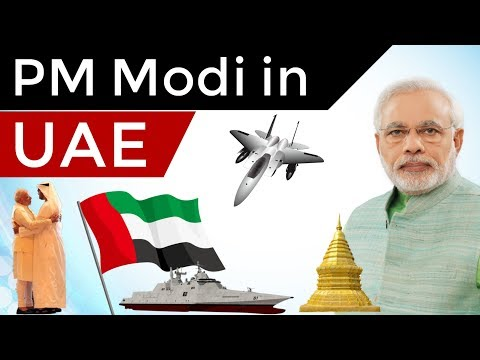 Narendra Modi UAE Tour - India, UAE sign 5 pacts - International relations , Current Affairs 2018