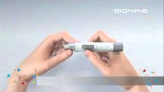 جهاز قياس السكر في الدم بالمنزل ( طريقة الاستخدام ).