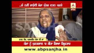 Paramjeet Singh Pamma's mother appeals for her sons release