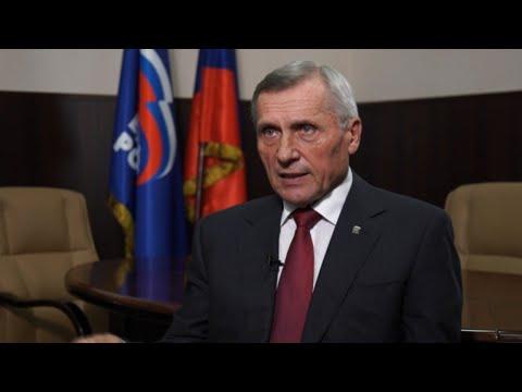Интервью с секретарем отделения партии «Единая Россия» Николаем Гриценко