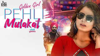 Pehli Mulakat   (Official Video)   Golden Girl   Latest Punjabi Songs 2020   Jass Records