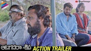 Aatagadharaa Siva Action Trailer | Hyper Aadhi | Hyper Aadhi | Chandra Siddharth | Telugu FilmNagar
