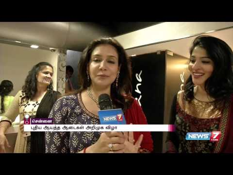 Designer Rehana Basheer launches her spring collection | Super Housefull | News7 Tamil