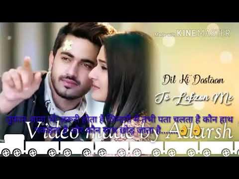 Best 💗heart Touching Romantic Songs #download For Your Heart 💗.....dil Se Sun Piya Ye Dil Ki Dasta