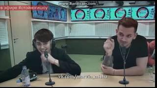 Миша Марвин и Эмма М в #сТойНогиШоу на радио «Русский Хит»