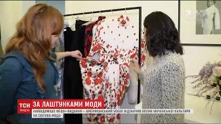 Краса під час війни: як українська мода проходить нове випробування